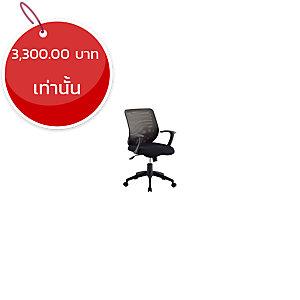 ZINGULAR เก้าอี้สำนักงาน CHRISTINA ขาดำ สีดำ