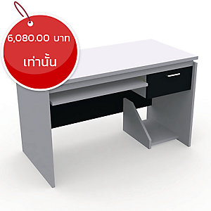 DESUKU โต๊ะคอมพิวเตอร์ รุ่น FXC1201CU 120X80X75 ซม. ขวา