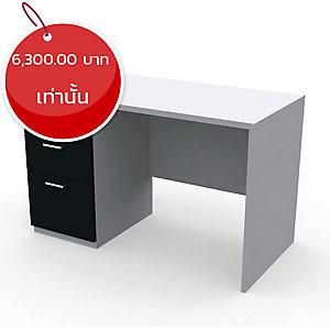 DESUKU โต๊ะทำงาน รุ่น FXC1203-1 120X80X75 ซม. ซ้าย