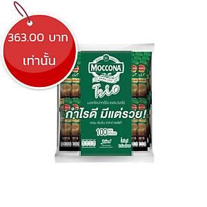 MOCCONA TRIO กาแฟ 3IN1 เอสเปรสโซ 18กรัม 100 ซอง