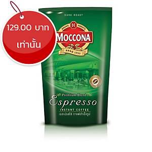 MOCCONA กาแฟสำเร็จรูป เอสเพรสโซ่ 120 กรัม