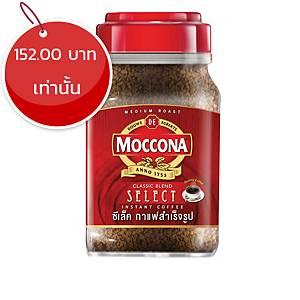 MOCCONA กาแฟสำเร็จรูปซีเลค 190 กรัม