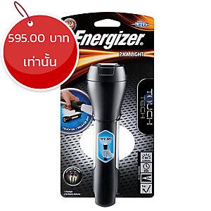 ENERGIZER ไฟฉาย รุ่น THH21 สีดำ