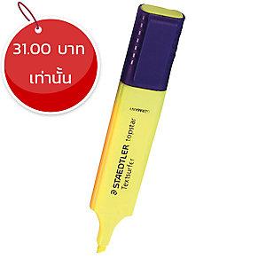 STAEDTLER ปากกาเน้นข้อความ TOP STAR 364-1SB 1-5มม. เหลือง