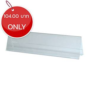 ECHO NH12 2-SIDED SIGN HOLDER ACRYLIC 3X12 INCHES