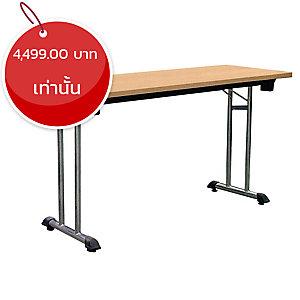 ACURA โต๊ะไม้อเนกประสงค์ รุ่น FS1260 ขนาด 120X60X75 ซม.