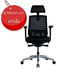 ELEMENTS เก้าอี้ผู้บริหาร รุ่น LIVORNO EM801E ผ้า สีดำ