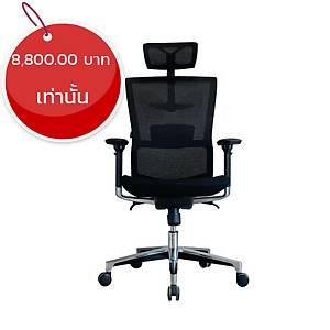 WORKSCAPE เก้าอี้ผู้บริหาร TIVOLI EM-208E ผ้าตาข่าย สีดำ