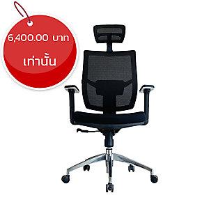 ELEMENTS เก้าอี้ผู้บริหาร รุ่น PRATO EM-209E ผ้า สีดำ