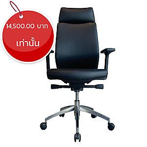 ELEMENTS เก้าอี้ผู้บริหาร รุ่น PAVIA EM-802EV ผ้า สีดำ