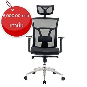 WORKSCAPE เก้าอี้ผู้บริหาร VERONA EM-207E หนังเทียม สีดำ