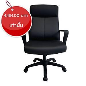 WORKSCAPE เก้าอี้ผู้บริหาร LEO ZR-1017 หนังPU สีดำ