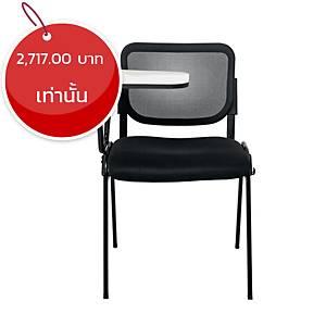 WORKSCAPE เก้าอี้เลคเชอร์ EMMA ZR-1005/P ผ้า สีดำ
