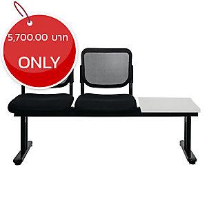 ZINGULAR ZR-1005/2TR WAITING CHAIR 2 SEATS RIGHT TABLE MESH FABRIC BLACK