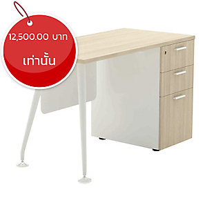 ELEMENTS โต๊ะทำงานขาอลูมิเนียม รุ่นABBIE 7DR-1260 120X60X75 ซม. สีเมเปิ้ล/ขาว