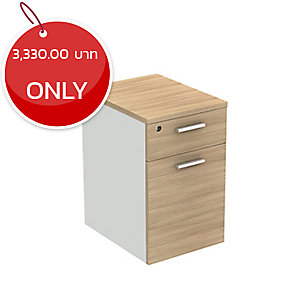 ELEMENTS YP-23457 PEDESTAL CABINET WITH 2 DRAWERS  35X45X57 CM LATTE/WHITE