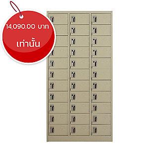 METAL PRO ตู้ล็อกเกอร์เหล็ก 33 ประตู รุ่น MET-6133N