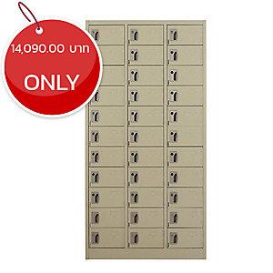 METAL PRO MET-6133N STEEL LOCKER 33 DOORS