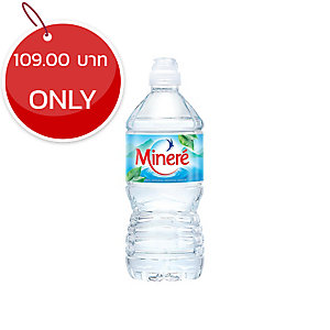 MINERE MINERAL DRINKING WATER 0.75 LITRES - PACK OF 6