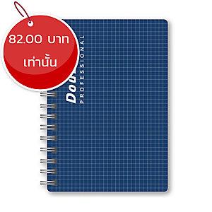 DOUBLE A สมุดบันทึกสันห่วง PROFESSIONAL A5 70แกรม 100แผ่น  สีน้ำเงิน