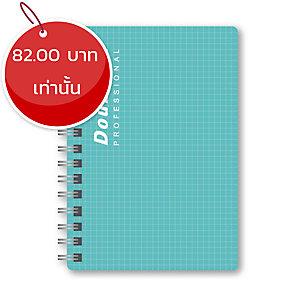 DOUBLE A สมุดบันทึกสันห่วง PROFESSIONAL A5 70แกรม 100แผ่น  สีเขียว