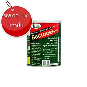 BACTOCEL ผงย่อยสลายไขมัน 3001 ชนิดกระป๋อง 1000 กรัม