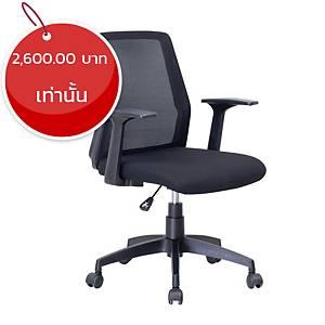 SIMMATIK เก้าอี้สำนักงาน L-W-170A สีดำ