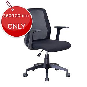 SIMMATIK L-W-170A Office Chair Black