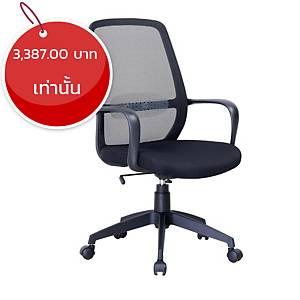 SIMMATIK เก้าอี้สำนักงาน L-W-207 สีดำ