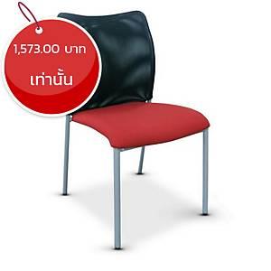 ITOKI เก้าอี้พักคอย STELLA สีดำ/แดง