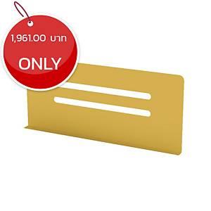 METAL PRO Mini Screen 80X30 cm Yellow