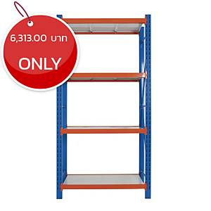 MAXIS FY-01-03-START HEAVY DUTY SHELF 100X45X200 CM
