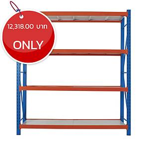 MAXIS FY-02-01-START HEAVY DUTY SHELF 180X45X200 CM