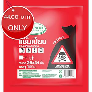 CHAMPION DANGEROUS WASTE BAG 26x34 INCHES RED PACK OF 15