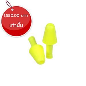 3M ปลั๊กลดเสียงไม่มีสาย 328-1000 Flex Fit สีเหลือง แพ็ค 100 คู่