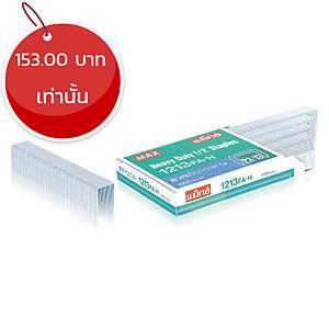 MAX ลวดเย็บกระดาษ1213FA-H(23/13)1000 ลวด/กล่อง