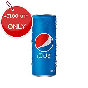 PEPSI SOFT DRINK 325 MILLILITERS PACK OF 24 CAN
