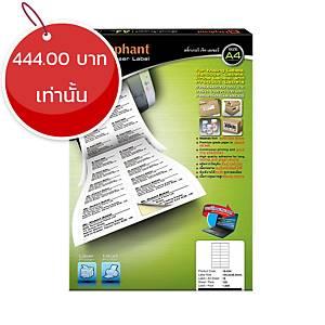 ตราช้าง สติกเกอร์เจ็ทเลเซอร์ 18-034105x36มม. 16ดวง/แผ่น 100 แผ่น