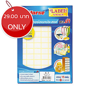 HORSE A4 LABEL 16MM X 21MM 84 LABEL/SHEET - PACK OF 15 SHEETS