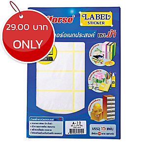 HORSE A12 LABEL 34MM X 79MM 12 LABEL/SHEET - PACK OF 15 SHEETS
