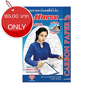 HORSE N4400 CARBON PAPER 21CM X 33CM - BLUE - PACK OF 100 SHEETS