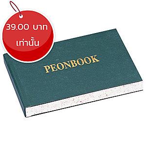 FLAMINGO สมุดบันทึกรับ-ส่งเอกสาร 120X170มม. 100 แกรม บรรจุ 50แผ่น คละสี