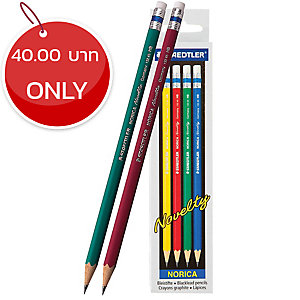 STAEDTLER NORICA WOODEN PENCIL WITH ERASER HB - BOX OF 12