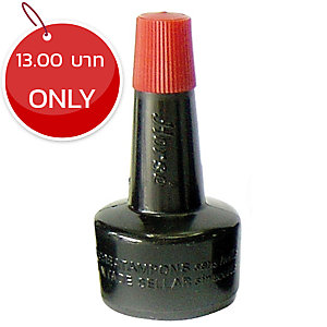 HORSE STAMP REFILL INK 28CC RED