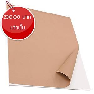 FUJI กระดาษฟลิปชาร์ท 75 x 90ซม. 60แกรม 25 แผ่น