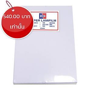 SANKO พลาสติกเคลือบบัตร216 X 303 มม. A4 100 ไมครอน 100 แผ่น