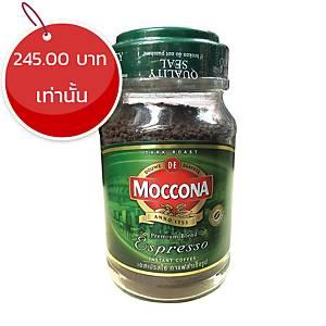 MOCCONA กาแฟสำเร็จรูปเอสเปรสโซ่ 200 กรัม