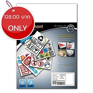 ELEPHANT Sme Matt Label Sticker 210mm X 297mm - Pack of 50 Sheets