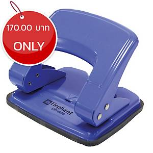 ELEPHANT DP-600 2 Hole Paper Punch Assorted Colours