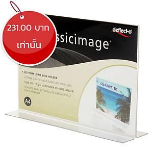 DEFLECT-O ป้ายใส่โบรชัวร์ 47701-TL ทรงตัว T แนวนอน A4